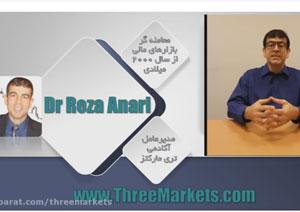 11barabar 1 - چگونه در بازارهای سرمایه، 11 برابر بیشتر سود کنیم؟!