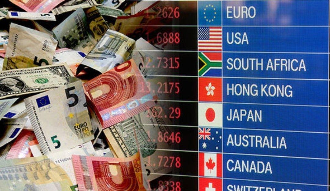 صرافی تبدیل ارز - currency exchange