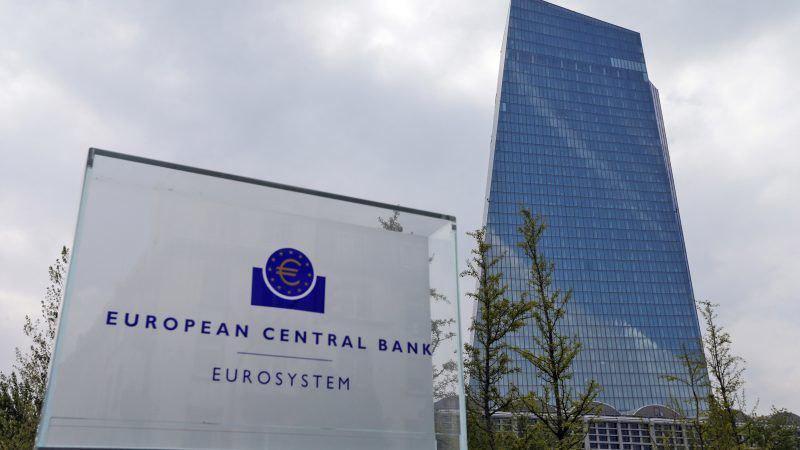 European Central Bank(ECB) بانک مرکزی اروپا